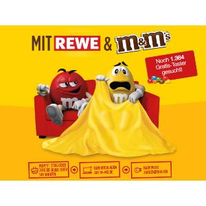 完全免费哦M&M巧克力豆免费送,名额有限,先到先得