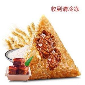 嘉兴大肉粽 两只装 (绿白杂线 买任意三个,送统一冰红茶)