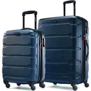 Samsonite 新秀丽 Omni 硬壳行李箱20寸+24寸套装