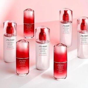 低至5折Shiseido资生堂 王牌精华红腰子 维稳肌肤一步搞定