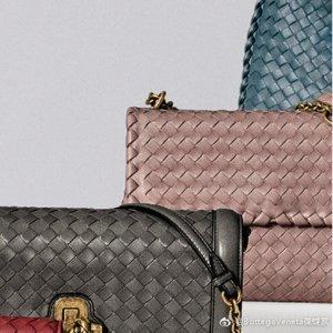 送礼好选择Bottega Veneta 美包皮具上新 编织风超经典