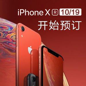 起售价$1029或许才是今年续作iPhone XR 开放预购, 配置优劣势与当前热门机型对比
