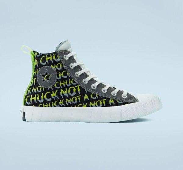 Hi-Vis UNT1TL3D 运动鞋