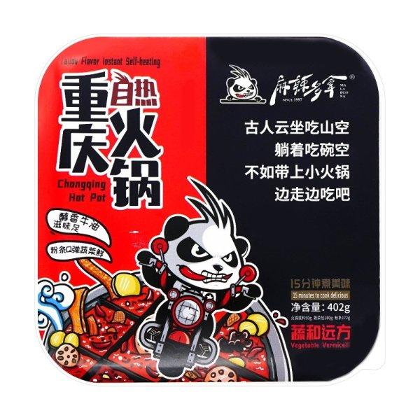 麻辣多拿 重庆自热火锅-蔬和远方 402g