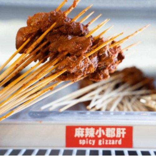 小郡肝串串餐厅(微众测)