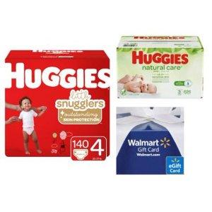 $54.53起 送$15礼卡 单片低至$0.16好奇Little Snugglers尿布超大箱+湿巾624抽套装