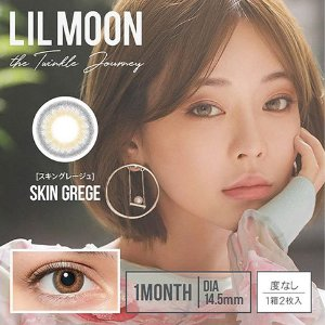 LIL MOON Skin Grege monthly contact lens