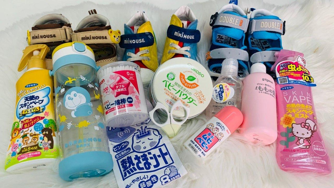 日本婴幼儿用品安利 | 高颜值好用必购清单