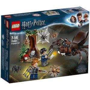 Lego哈利波特 禁忌森林 (75950)
