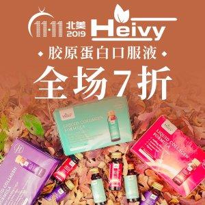30% Off + Free ShippingEnding Soon: Heivy Liquid Collagen Formula Drink