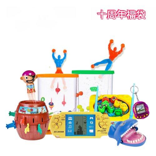 【经典系列】童年玩具福袋