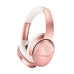 Bose QuietComfort 35 II 无线蓝牙降噪耳机