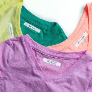 6.5折+免运费  每个6美分独家:Label Land 个性化定制衣服标签,500个