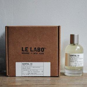 全线9折 €35收檀香香皂Le Labo 小众格调沙龙香氛、身体护理热促 木质香给你小确幸
