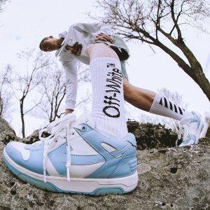 低至4折 T恤仅$190Off-white 高街潮牌专场 收经典腰带、箭头运动鞋、卫衣等