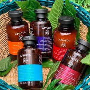 全场8折APIVITA 希腊宝藏洗护 蜂蜜滋养秀发 收洋甘菊保湿洗发水