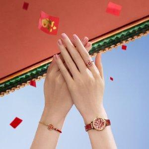 低至5折 送镶钻红包Swarovski 鼠年专场 米老鼠、红天鹅红火一整年