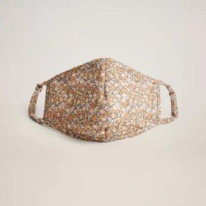 €9.99即可收碎花款口罩MANGO 推出可重复使用的口罩 纯色豹纹全都有