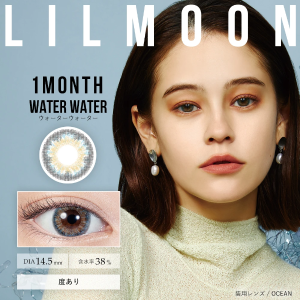 Up to 50% OffHong Mall Color Lens Sale