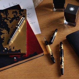 满£250送蓝牙音箱Mont Blanc官网 圣诞大促好礼相赠  收超美文具、配饰、珠宝