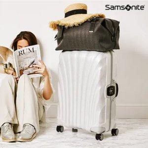 低至5折 登机箱€119 大容量贝壳箱€329Samsonite 新秀丽行李箱 德国品质 坚固耐用 好看轻便