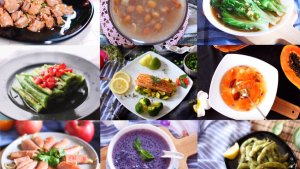 60道夏季食谱你要了解一下 | 冷盘+饭前小吃+正餐+汤类+糖水饮品