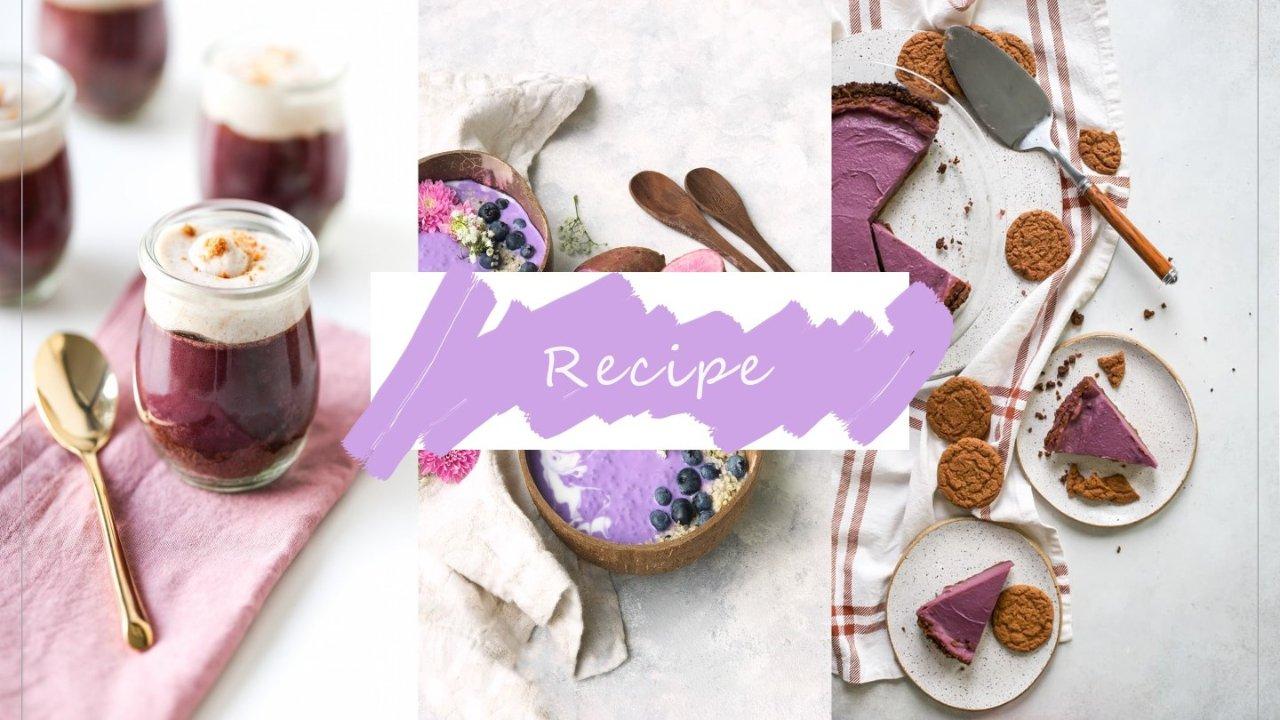 紫薯的n种吃法来袭!承包你一年四季的餐桌!