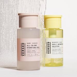 专注于配方的护肤品牌新品上市:Versed 护肤热卖 极简主义护肤 节日套装上新
