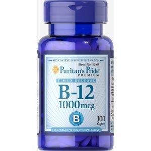 Puritan's Pride买2送3维生素B12 100片