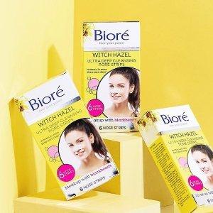 $7.52起 黑头克星Biore 毛孔清洁去黑头鼻贴促销