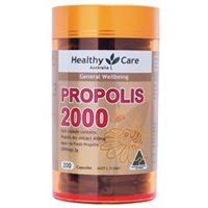 Healthy Care 蜂胶 2000mg 200粒