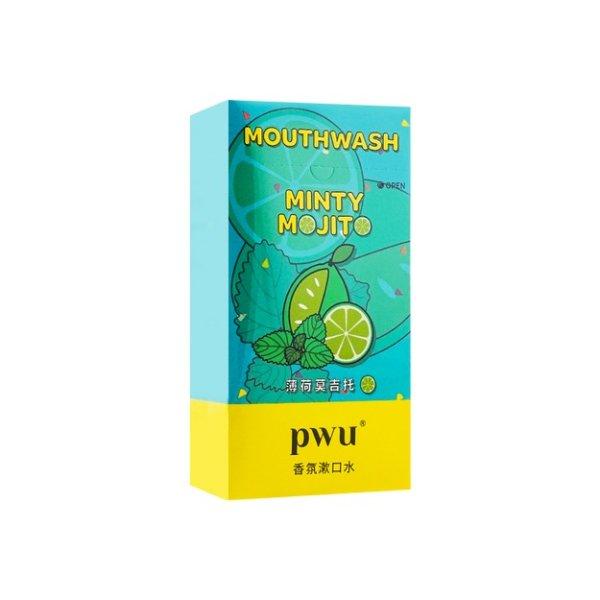 【约会神器】PWU朴物大美 薄荷莫吉托漱口水 12ml*20条 | 亚米