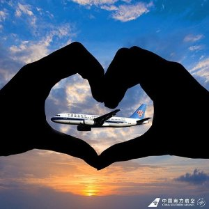 From $385Last Day: China Southern Airlines On Sale