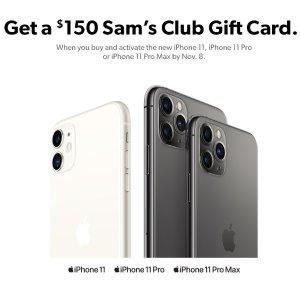 买就送, 无需Trade-inSam's Club 预购iPhone 11系列送 $150礼卡