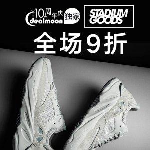 Dealmoon ExclusiveSitewide Sale @ Stadium Goods