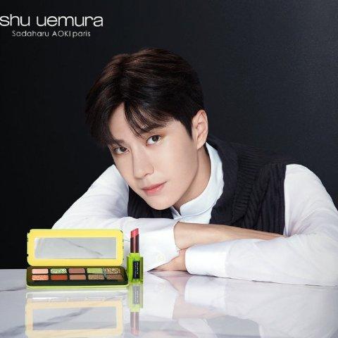 40% OffShu Uemura Last Chance Items Hot Sale