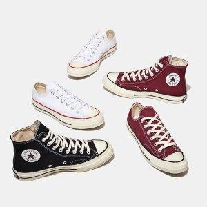 低至3.2折 张艺兴代言Converse官网 经典帆布鞋热卖 超可爱Hello Kitty款也有