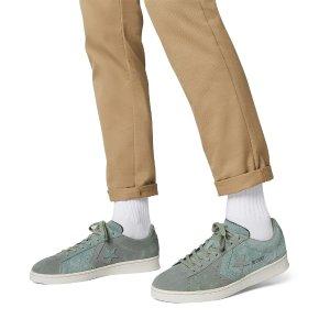 Converse牛油果绿帆布鞋
