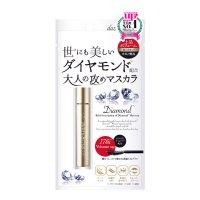 日本DAZZLE CARAT 钻石华丽浓密睫毛膏 #黑色 - 亚米网
