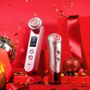 现仅$522 法令纹神器独家:雅萌 红光Bloom射频美容仪 首登澳洲