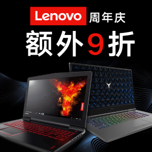 Only 3 daysANNUALSALE with 10% off @Lenovo
