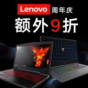 仅3日 i7八代,16G,2K,1T固态 $1699Lenovo 周年庆, ThinkPad / IdeaPad / Yoga / Legion 额外九折