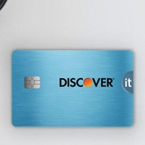 $10 Off $10.01Amazon Prime Day Discover Card Cashback Bonus