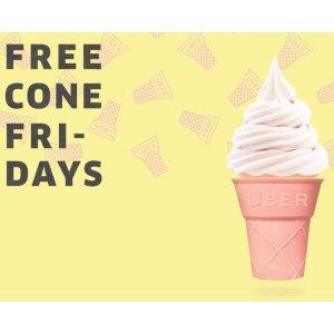 免费送冰淇淋Uber 举行新促销活动