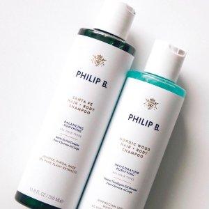 6.3折 囤货速收Philip B 奢华洗护 收薄荷鳄梨丰盈洗发水