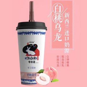 买一送一奶白兔牛乳茶手工现泡奶茶117g/杯 白桃乌龙味 内含安溪乌龙茶包
