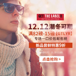 秋冬外套1件包税直邮中国双12预热季:GTL中文网返场   阿迪达斯、踢不烂、李维斯满减好价