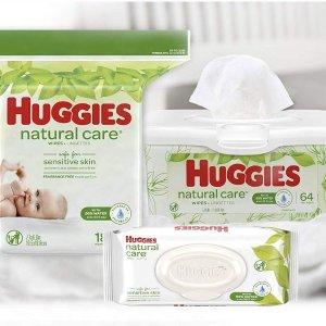 $18.47(原价$24.98)入6个补充装Huggies好奇 婴儿湿巾补充装,敏感肌肤专用1008抽