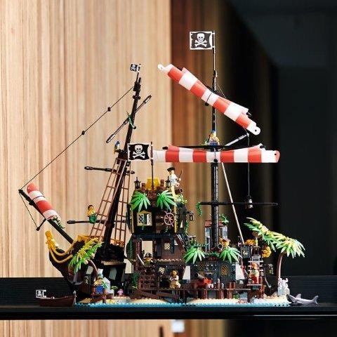 定价£179.99LEGO官网  IDEAS系列 梭鱼湾海盗沉船岛 21322