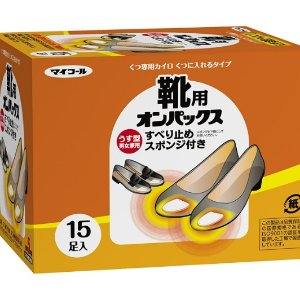 $12 / RMB78.5 直邮中美粉丝晒货:寒冬必备暖脚神器 ONPAKUSU 暖脚鞋垫 15对入 日本制 热卖